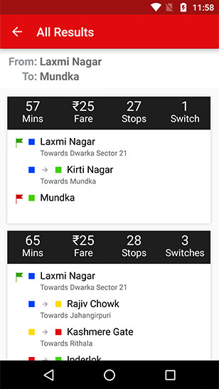 delhi-metro-screen Screenshot 1